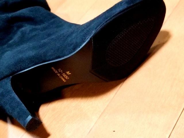 ◆くしゅくしゅニーハイロングブーツ◆ < 女性ファッションの