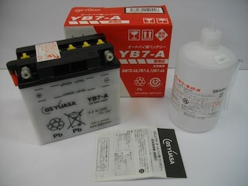 (929)GT380のユアサ製高品質バッテリー