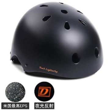 ★送料無料★ 子ども向け ヘルメット 自転車 サイズ調整◎
