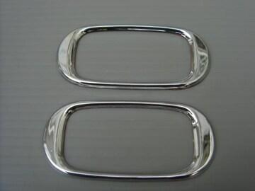 日産 サイドウィンカーリング シーマY33 35ローレル レパード
