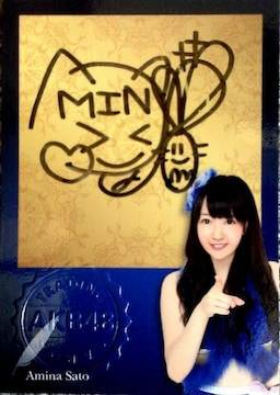 AKB48.オフィシャルトレカ.vol 2 佐藤亜美菜・直筆サインカード  si-040