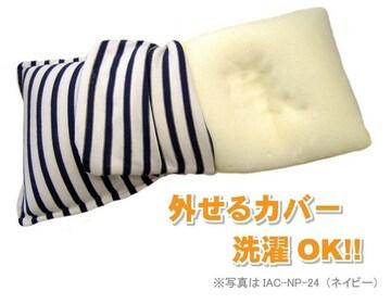 お昼寝枕 幅39×奥行き20×厚み9cm ブラウンボーダー