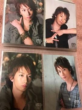 A.B.C_Z【河合郁人】写真4枚セット♪