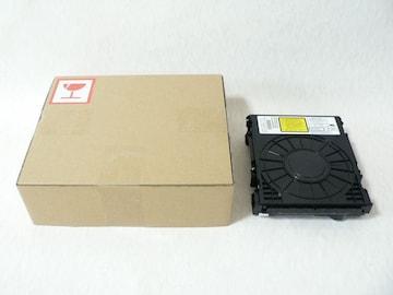 BD-W510・BD-W1100・BD-W2100用◆BDR-L07SH◆新品・即決!