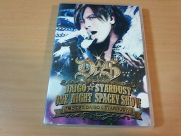 DVD「DAIGO☆STARDUST LIVE ONE NIGHT SPACEY SHOW」Leda●