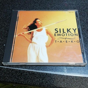 CD「柴田多映子/シルキーエモーション(SILKY EMOTION)」87年盤