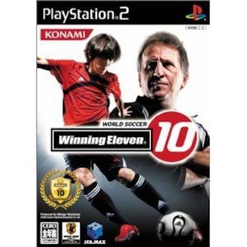 ウイニングイレブン10☆大人気サッカーゲーム即決です♪