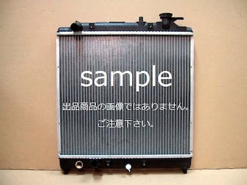 ◆サンバー ラジエター◆S321B・S321Q・S331B・S331Q A/T 新品