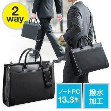 ビジネスバッグ メンズ レディース2WAY-k/E 110BK