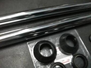 Z4000B用新品 インナーチューブセット