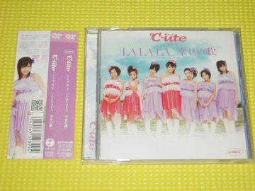 ℃-ute★LA LA LA 幸せの歌★21分