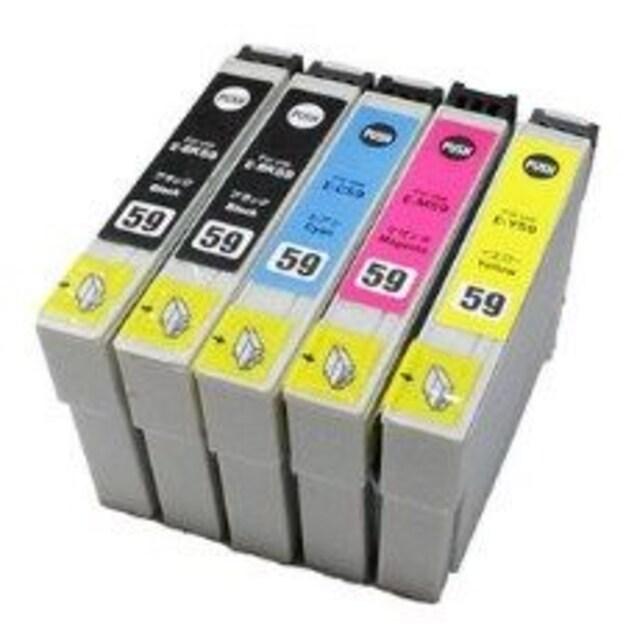 ★送料無料★ 5点セット EPSON 互換インク  < PC本体/周辺機器の