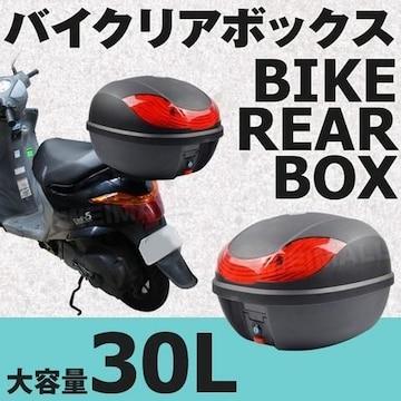 バイク リアボックス 30L着脱可能式 /p