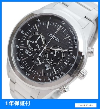 新品 即買い シチズン 腕時計 クロノグラフ AN8150-56E 逆輸入