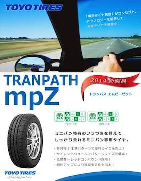 ★ 165/60R15緊急入荷☆TOYO TRANPATH mpZ 新品タイヤ 4本セット