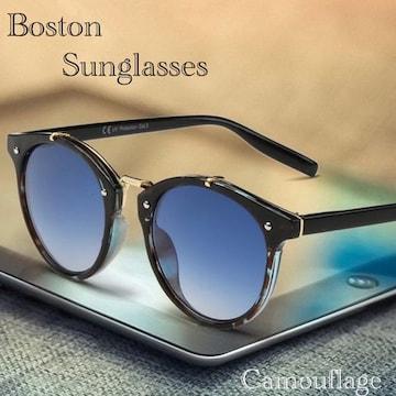 サングラス ボストン  ミラー伊達メガネ UV400 カモフラージュ