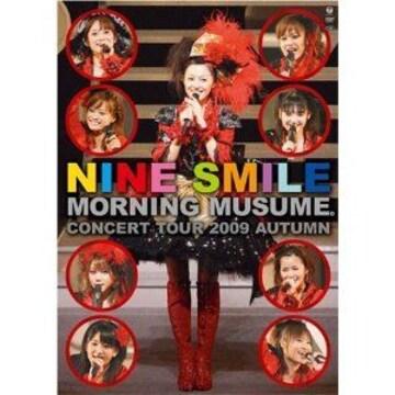 ■DVD「モーニング娘。コンサートツアー 2009 秋 ナインスマイル』アイドル