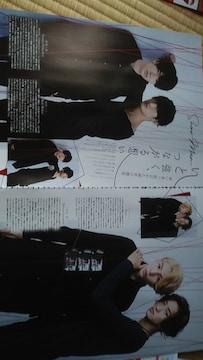 Snow Man「10/7発売POTATO&duet&WINK UP」切り抜き