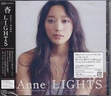 杏(偽装不倫)★LIGHTS★初回限定盤★未開封