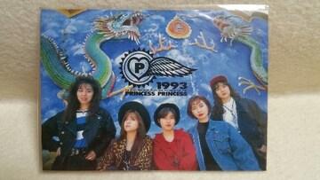 プリプリ 1993年ライブグッズ「ポストカード&テレカ」 新品未開封