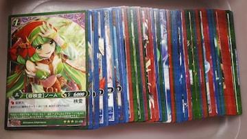 幻想のアルマディアカード80枚詰め合わせ福袋