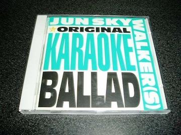 CD「ジュンスカイウォーカーズ/オリジナルカラオケ-BALLAD」