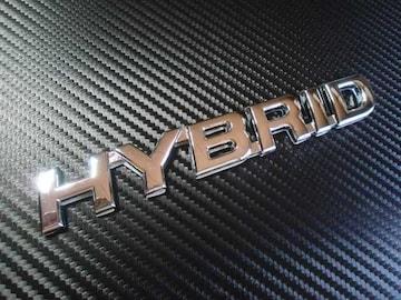 ● HYBRID ハイブリット ABS製 クロームメッキ仕様 エンブレム!