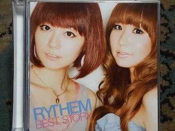 RYTHEM(リズム) BEST STORY CD+DVD 2枚組ベスト typeA