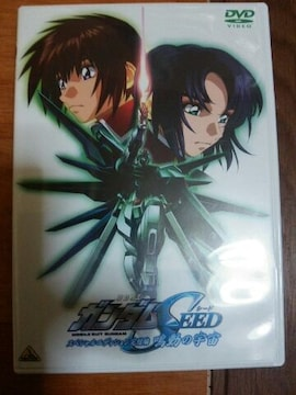 ★GUNDAMseed 【DVD】 機動戦士 ガンダム 完結編 ★