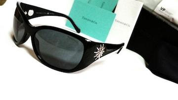 正規未 限定 Tiffany&Co ティファニー サングラス黒 VAMPS hyde着 同型同色