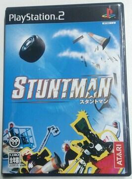 (PS2)STUNTMAN/スタントマン☆スタントカーアクション♪即決アリ