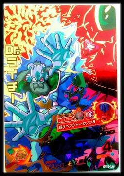 ドラゴンボールヒーローズ JM3弾 HJ3-CP7 Dr.ライチー