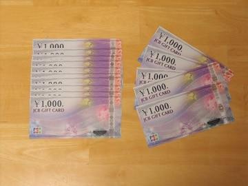 モバペイ各種支払可 JCBギフトカード 15000円分