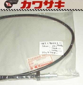 カワサキ KH90 G8 90SS KE90 ? クラッチ・ワイヤー 絶版新品