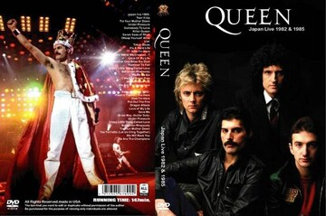 QUEEN JAPAN LIVE 1982 & 1985 豪華2ライヴ!フレディ クィーン