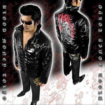不動明王 中綿 ジャケット ヤクザ オラオラ メンズ 服 上着 和柄 18012■L