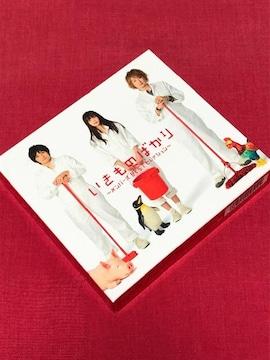 【送料無料】いきものがかり(BEST)初回盤2CD+1DVD