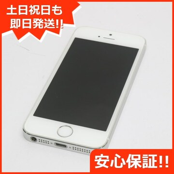 ●安心保証●判定○●美品●iPhone5s 32GB シルバー●
