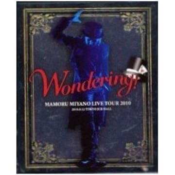 ■DVD『宮野真守 ライブ TOUR 2010 WONDERING』声優