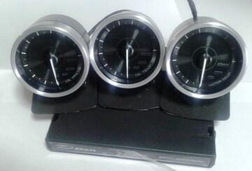 デフィーリンクメーターA1 水温油温油圧 中古品です。