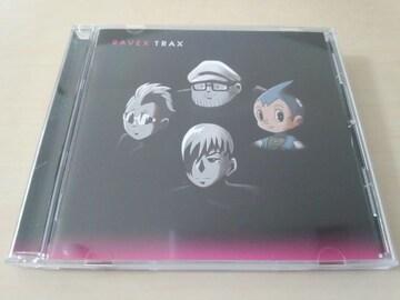 CD「レイベックス トラックス RAVEX TRAX」m-flo 手塚治虫●