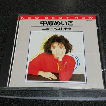 CD「中原めいこ/ニュー・ベスト・ナウ」87年盤