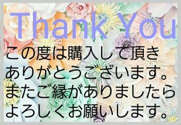 Thank Youシール B-10 5シート