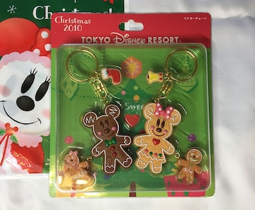 TDRディズニーリゾート限定ミッキーミニークリスマスジンジャーマンペアキーチェーン
