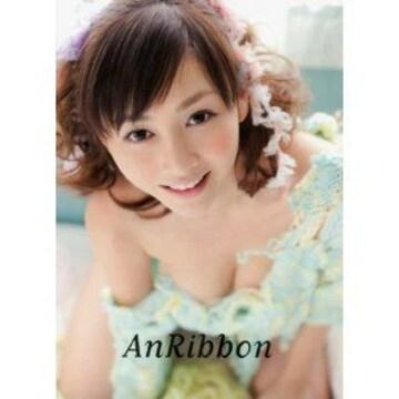 ■本『杉原杏璃 写真集 AnRibbon』巨乳グラビアアイドル