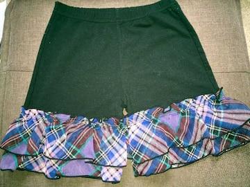 #裾二段フリル#ミニスカートに可愛いレギパン140