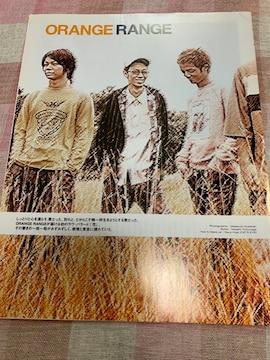 ★【切抜き】newsmaker 2004.11/ORANGE RANGE