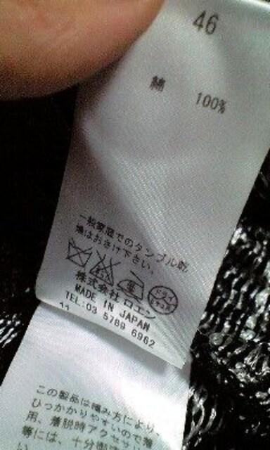 新品Roenロエン スワロスカルコーティングカーディガン46 < ブランドの
