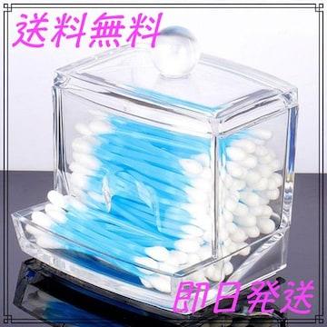 綿棒ケース コスメ収納 化粧品ボックス アクリルケース