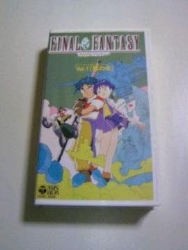 即決 ビデオ ファイナルファンタジー Vol.1 風の章/レトロ VHS オリジナルゲームアニメFF